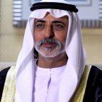 His Excellency Sheikh Nahyan Mubarak Al Nahyan