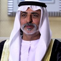 His Excellency Sheikh Nahyan Mubarak Al Nahyan