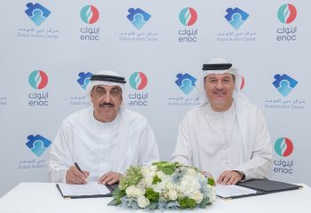 HE Saif Al Falasi and Mr M Al Emadi signing the MOU