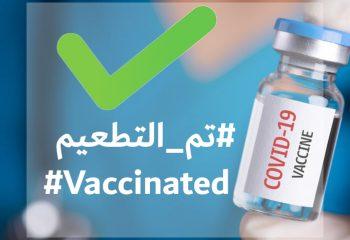 covidvaccine2